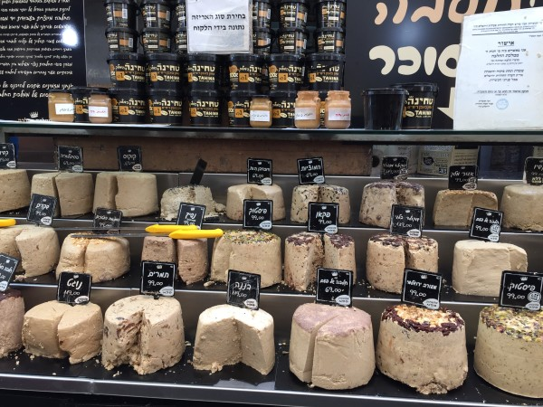Halvah on sale at Mahane Yehuda Market